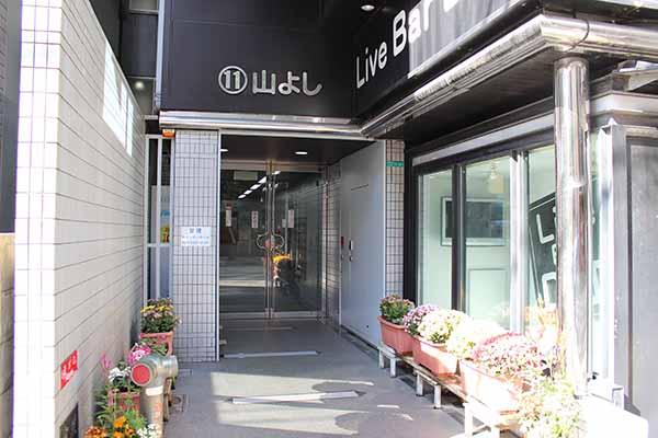 新大阪⑪山よしビル2階C号室
